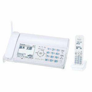 パナソニック KX-PZ300DL-W デジタルコードレス普通紙FAX(子機1台付き) ホワイト