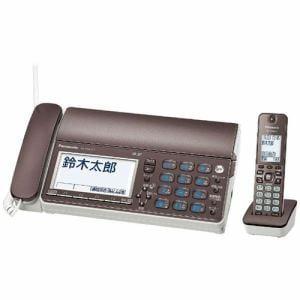 パナソニック KX-PZ610DL-T デジタルコードレス普通紙FAX 「おたっくす」 (子機1台付き) ブラウン