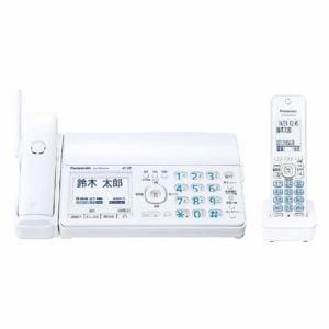 パナソニック KX-PZ510DL-W デジタルコードレス普通紙ファクス(子機1台付き) ホワイト