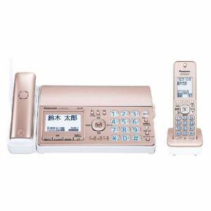 パナソニック KX-PZ510DL-N デジタルコードレス普通紙ファクス(子機1台付き) ピンクゴールド