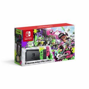 任天堂 Nintendo Switch スプラトゥーン2セット HAC-S-KACEA