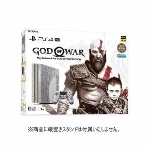 PlayStation4Pro ゴッド・オブ・ウォー リミテッドエディション CUHJ-10021