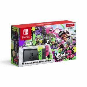【キャンペーンクーポン付】Nintendo Switch スプラトゥーン2セット HAC-S-KACEK
