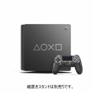 PlayStation4 Days of Play Limited Edition CUH-2200BBZR