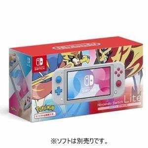 Nintendo Switch Lite ザシアン・ザマゼンタ HDH-S-GBZAA