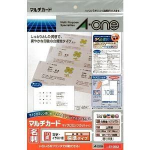 エーワン マルチカード 各種プリンタ兼用紙 白無地 A4判10面 名刺サイズ 10シート(100枚) 51002