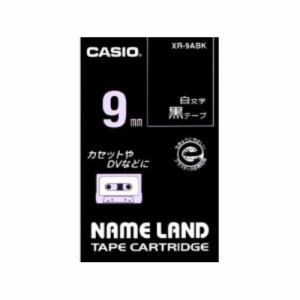 カシオ ネームランドテープ XR9ABK