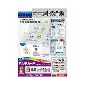 エーワン マルチカード インクジェット専用紙 白無地 A4判10面 名刺サイズ 100シート(1,000枚) 51132