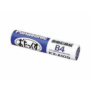 感熱紙 パナソニック ロール紙 KX-A109 感熱記録ロール紙 B4/30m/1インチ/1本