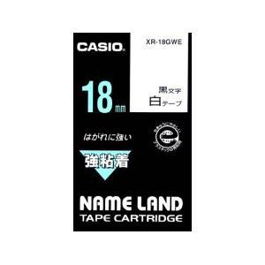 カシオ ネームランド用リボン XR18GWE
