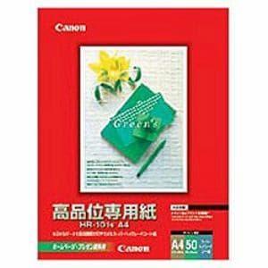 キヤノン高品位専用紙(A4サイズ・50枚) HR-101SA4