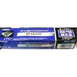 NEC 別売り消耗品 (A4判30m×1本)スピークス純正インクフィルムカートリッジ SP-FA430
