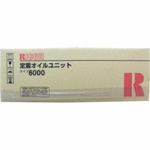 リコー タイプ6000 【純正】定着オイルユニット