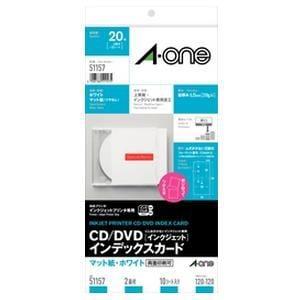 エーワン CD/DVDインデックスカード[インクジェット] A4判変形 2面 10シート(20枚) 51157