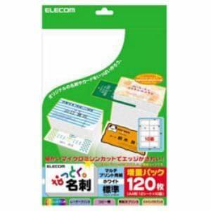 エレコム MT-JMN1WN なっとく名刺 マルチプリント用紙 標準・ホワイト (A4サイズ 10面・12枚)