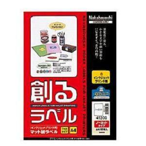 ナカバヤシ JMA41300 マットラベル A4 ノーカット 20枚