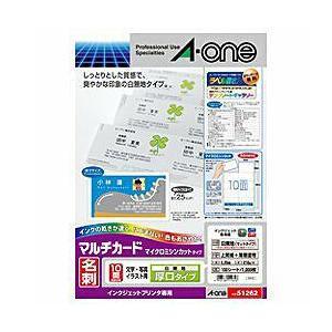 エーワン マルチカード インクジェット専用紙 白無地 厚口タイプ A4判10面 名刺サイズ 100シート(1,000枚) 51262