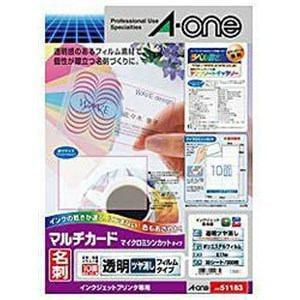 エーワン 51183 マルチカード インクジェット専用タイプ(透明ツヤ消しフィルムタイプ A4判 10面 名刺サイズ)