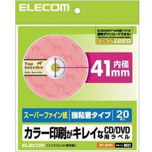 エレコム EDT-SDVD1 DVDラベル スーパーハイグレード(20枚)