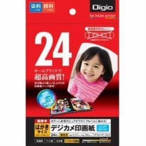 ナカバヤシ JPSKPC24G デジカメ印画紙 強光沢 はがきサイズ 24枚