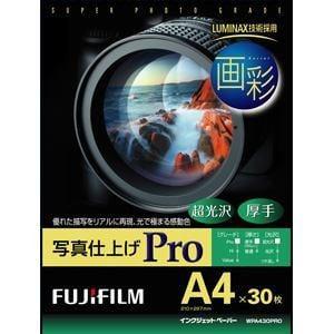 FUJI  FILM 画彩 写真仕上げPro(A4サイズ・30枚) WPA430PRO