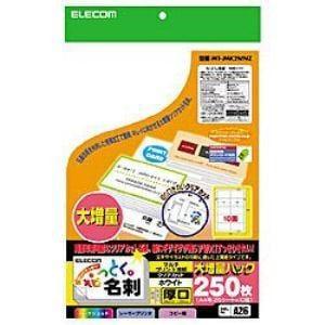 エレコム MT-JMK2WNZ なっとく名刺 上質紙タイプ・厚口 (A4サイズ 10面・25枚)