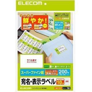 エレコム EDT-TI10 さくさくラベル クッキリ(A4サイズ・10面・20枚)
