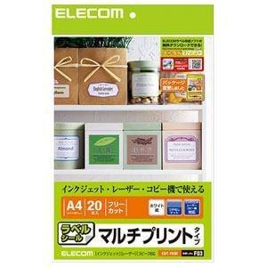 エレコム EDT-FKM フリーカットラベル マルチプリント (A4サイズ・20枚)