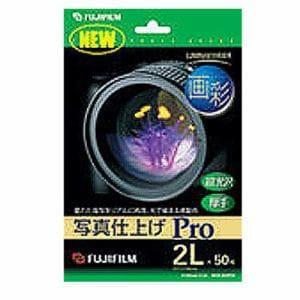 富士フイルム WP2L50PRO 画彩 写真仕上げ Pro 2Lサイズ 50枚