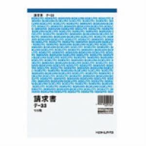 コクヨ チョウヒョウ-デンピョウ テ33N