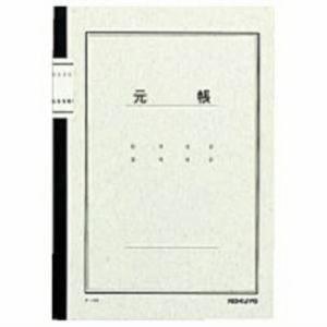 コクヨ チョウヒョウ-デンピョウ チ50N