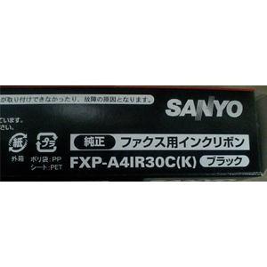 サンヨー FXP-A4IR30C-K 普通紙ファクス用インクリボン 黒