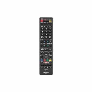 シャープ LC-50U45 AQUOS(アクオス) 50V型地上・BS・110度CSデジタル 4K対応 LED液晶テレビ