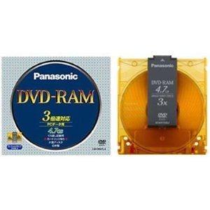 Panasonic 2~3倍速対応 データ用DVD-RAMディスク  4.7GB・1枚 LM-HB47LA