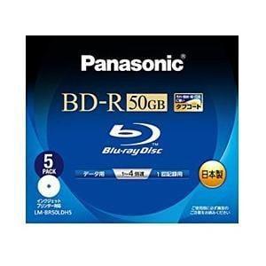 Panasonic データ用BD-R DL 4倍速 5枚組 LM-BR50LDH5