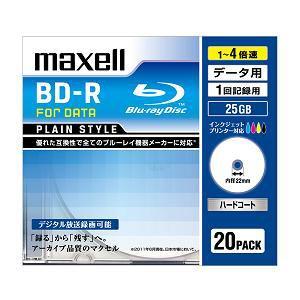 マクセル BR25PPLWPB.20S データ用ブルーレイディスク BD-R 1回記録用 1-4倍速 25GB 20枚パック ホワイト