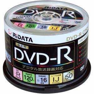 RiDATA 録画用DVD-R スピンドルケース50枚入 D-RCP16X.PW50RD K