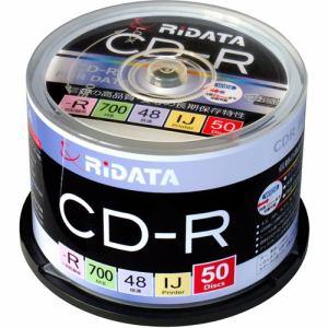 RiDATA データ用CD-R スピンドルケース50枚入 CD-R700WPX50CK C