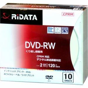 RiDATA 録画用DVD-RW 5mmスリムケース10枚入 DVD-RW120.10P SC A
