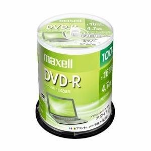 マクセル(Maxell) DR47PWE100SP データ用DVD-R ひろびろホワイトレーベルディスク 1-16倍 4.7GB 100枚 スピンドルケース