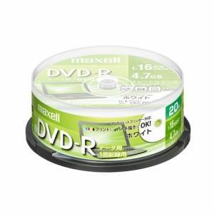 マクセル(Maxell) DR47PWE20SP データ用DVD-R ひろびろホワイトレーベルディスク 1-16倍 4.7GB 20枚 スピンドルケース