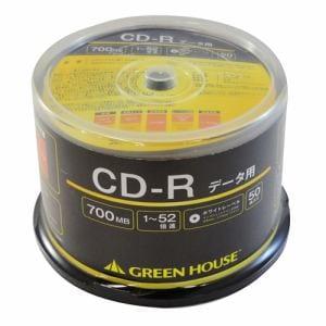 グリーンハウス GH-CDRDA50 データ用CD-R 50枚入りスピンドル