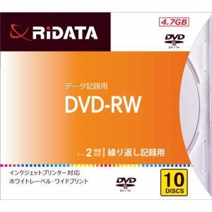 RiDATA DVDRW4.7G.PW10PA 繰り返し記録用DVD-RW ワイドプリントレーベルディスク 1~2倍速 4.7GB 10枚スピンドルケース