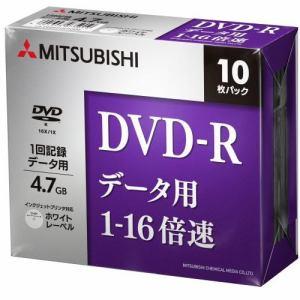 三菱ケミカルメディア DHR47JP10D5 ヤマダ電機オリジナルモデル データ用DVD-R(片面1層)