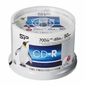 シリコンパワー SPCDR80PWC50S データ用CD-R 50枚パック 700MB