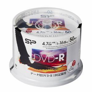 シリコンパワー SPDR47PWC50S 4.7GB データ用16倍速対応DVD-R 50枚パック