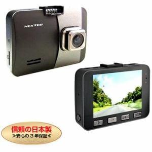 FRC NX-DR200SE フルHD 200万画素 GPS対応 高機能ドライブレコーダー