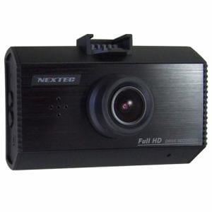 FRC NX-DR201E ドライブレコーダー 「NEXTEC」