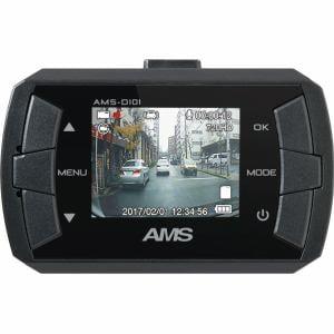 AMS(アムス) AMS-D101 ドライブレコーダー