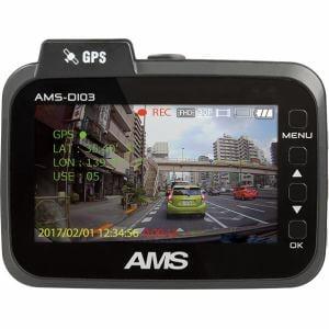 AMS(アムス) AMS-D103 ドライブレコーダー 2.7インチ 200万画素